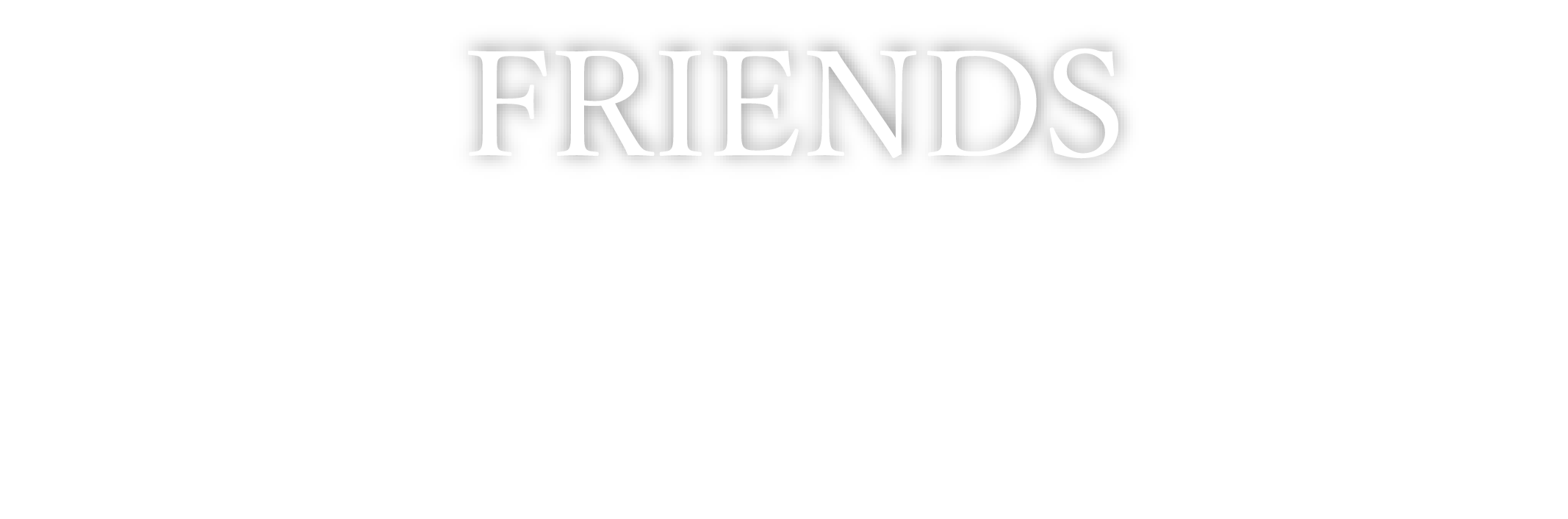 FRIENDS-フレンズ-