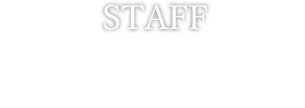 STAFF-スタッフ-